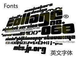 网页设计中最常用的英文字体