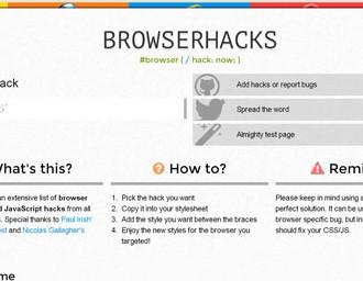 网页前端开发browserhacks-集合所有浏览器CSS和JavaScript的HACK写法