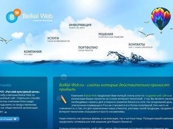 16款以水为主题风格的网页设计欣赏(下)