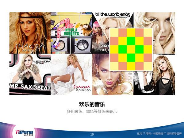 色彩搭配 经典设计网