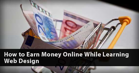 如何做一个会赚钱的优秀网页设计师