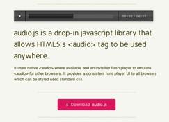 10 个基于 Web 的 HTML5 音乐播放器