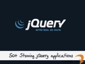 网页前端开发jQuery事件编写进阶