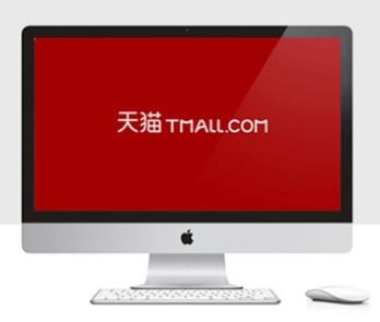 天猫教程-网页设计与用户信任