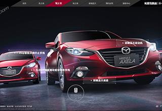 Mazda3Axela-汽车酷站