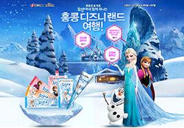 韩国冰爽饮食酷站-饮品美食[韩