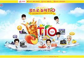 Tio-饮品美食[韩国酷站]