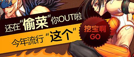 网络游戏banner设计欣赏