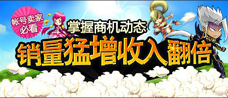 游戏banner设计欣赏