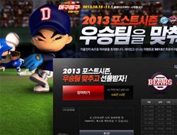 十款棒球类运动专题网页设计赏析