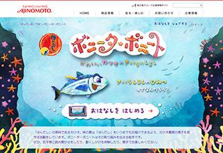 ajinomoto-餐饮食品[日本酷站]