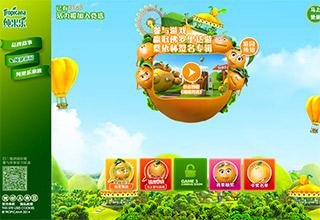 Tropicana纯果乐官方网站-饮品