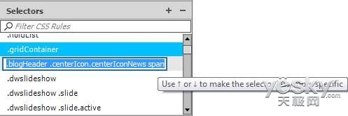 网页制作软件Dreamweaver CC 2014新功能_天极yesky软件频道