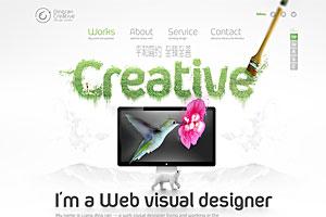 灰色设计工作室网页模板