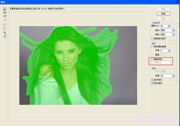 方法七:图层蒙版抠图-Photoshop抠图方法大全