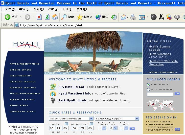 网页设计中的常见页面布局方式