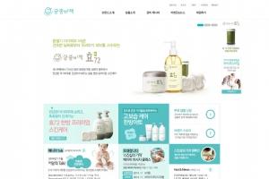韩国儿童用品公司酷站