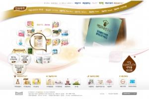 韩国儿童食品网站