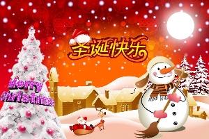 圣诞节源文件海报模板