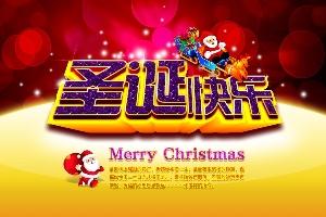 圣诞快乐紫色logo源文件海报设计