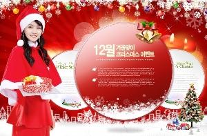 韩国圣诞海报圣诞装美女psd下载