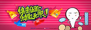 三星电子官网banner设计
