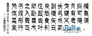 藏文字体下载-最全的方正藏文字体库