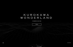 KUROKAWA WONDERLAND