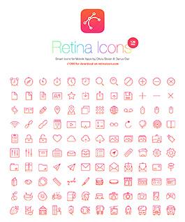红色细线条精致常用icon图标