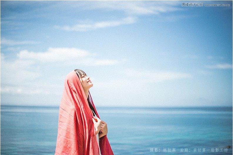 Photoshop 在ACR中调出海边人像夏季通透清新肤色