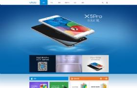 H5酷站:步步高VIVO手机官网
