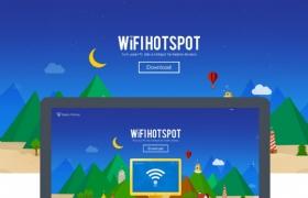 WIFI活动网页设计