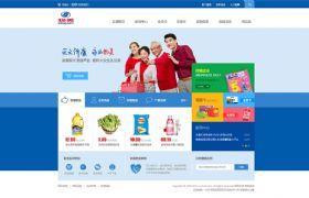 物美超市网页设计