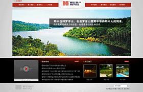 大气房地产网页模板(PSD)