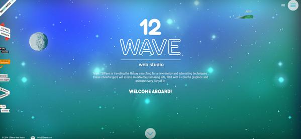 8-12-wave