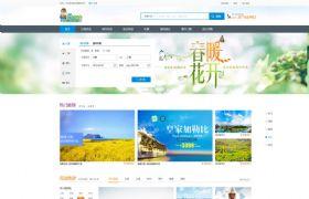 大气时尚旅游网站模板(PSD)