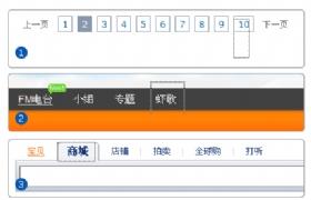 网页设计细节,虚线框算不算?