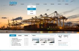 简约时尚企业网站模板(PSD)