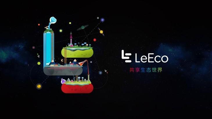 "乐视宣布启用新Logo""LE""及新域名le.com"