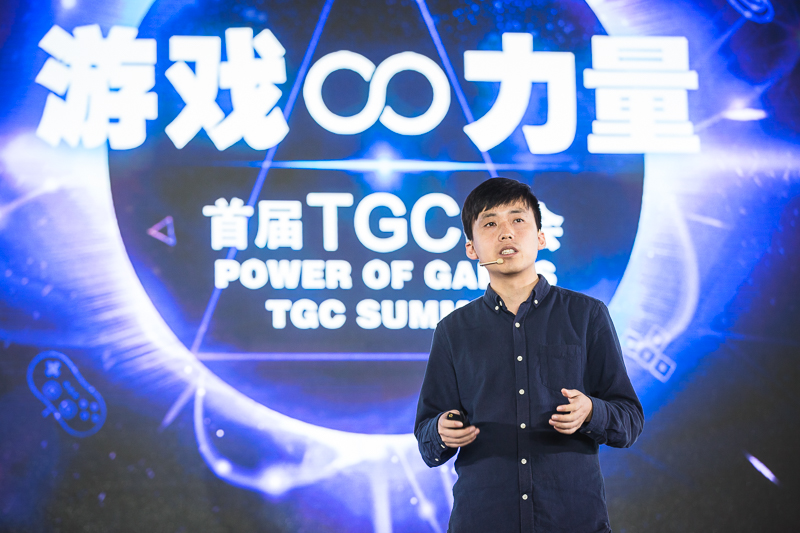 腾讯游戏TGIDEAS团队设计总监李若凡的十年设计路 图趣网