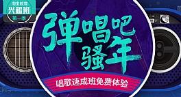 淘宝banner_0421