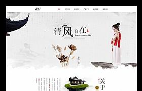 中国风系列网页设计-酒印象