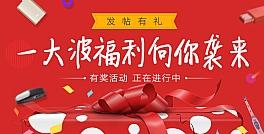 易迅网banner_1122