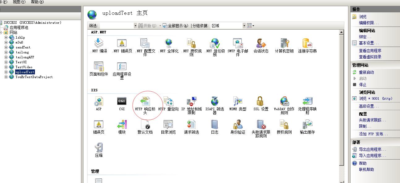 使用Html5实现异步上传文件,支持跨域,带有上传进度条