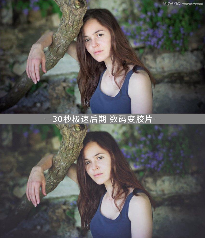 Photoshop快速把人像照片变成电影胶片结果教程