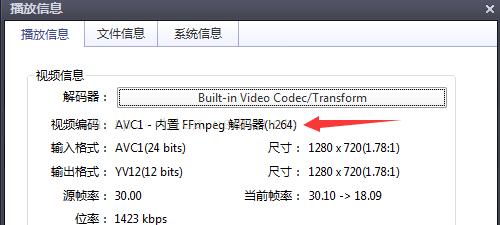 解决html5中video标签无法播放mp4问题的办法