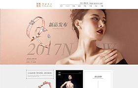 珠宝界面网页设计欣赏