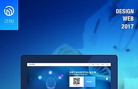 企业官网医疗类网站基因网站