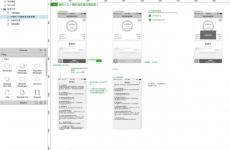 超周全!一个完备的交互设计稿有哪些必备元素?