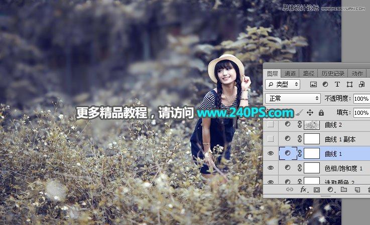 Photoshop调出外景少女照片惊艳冷色结果,破洛洛
